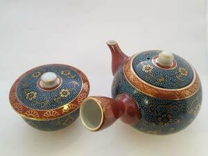 蓋付き茶器(湯飲み5客セット)(模様を選べます!)/九谷焼