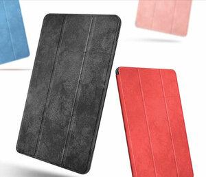ipad mini5 ケース iPad mini(第5世代) 7.9インチ ケース 手帳型 シリコン スタンド オードスリーブ機能