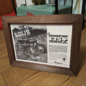 ブリヂストンサイクル BS175 スクランブラー 昭和レトロ 額装品 カタログ 絶版車 旧車 バイク 資料 インテリア 送料込み