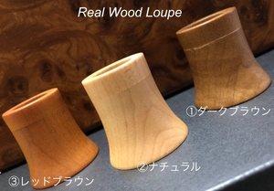 * wood magnifier RealWoodLoupebook@ wooden magnifying glass ( scratch mi magnifier )
