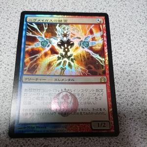 MTG RTR ニヴメイガスの精霊 日本語foil 一枚 即決