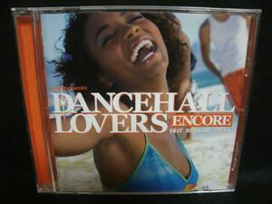 ★同梱発送不可★中古CD / DANCEHALL LOVERS ENCORE / HOT REGGAE TRAX / VIP PRESENTS / レゲエ