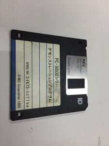 中古品 NEC PC-9800シリーズ デモンストレーションプログラム 現状品⑤