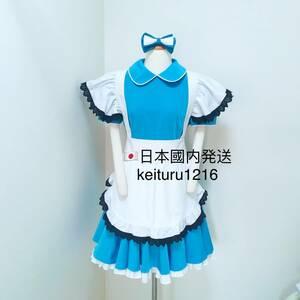 プロ製作★不思議の国のアリスメイド服 コスプレ衣装 Lサイズ
