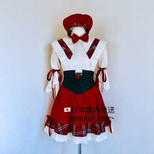 プロ製作★Pia キャロットへようこそ!!3 ぱろぱろ コスプレ衣装 M サイズ