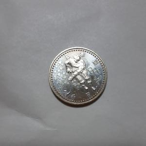 長野オリンピック 5000円硬貨 平成9年 1998年 日本国 未使用 アイスホッケー。