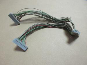 PC-98用 内蔵3.5inchフロッピーの二股ケーブル(26ピン)
