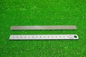 【ZAA-1422】 ジャンク アルミ 短冊板 185mmx13mm 板厚2.5mm