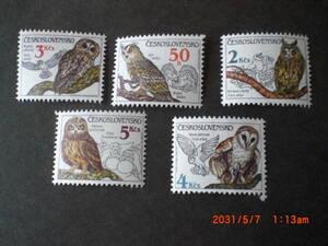 フクロウ・みみずくの切手 5種完 未使用 1986年 チェコスロヴァキア共和国 VF/NH