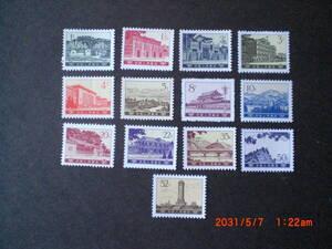 普16 革命の聖地図 14種完のうち13種 未使用 1974年 中共・新中国 VF/NH 43分が欠