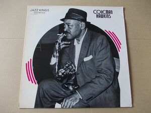 P3565 即決 LPレコード コールマン・ホーキンス COLEMAN HAWKINS『JAZZ KINGS』 輸入盤 US盤