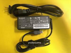 即日発送 ThinkPad X250 X260 T450 T450s Lenovo B40 B41 B51 S20 S20e 用電源 ACアダプター 20V 2.25A 45W充電器 電源コード付き