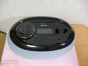 ★展示品 ケンウッド KENWOOD コンパクトHi-Fiシステム AP-300-H [オールインワン=CD/FM/AM/USB/iPod/Bluetooth] 1点限り