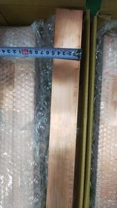 ミスミ、タフピッチ銅電極(50mm角、長さ500mm)5本