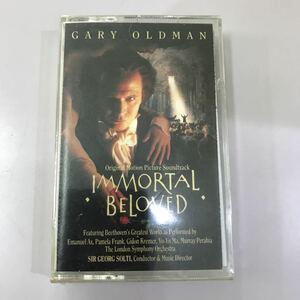 カセットテープ【洋楽】☆中古☆IMMORTAL BELOVED ORIGINAL MOTION PICTURE SOUND TRACK