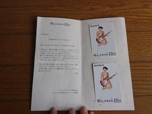 激レア☆SONY WALKMAN 20th 奥菜恵・音楽ギフトカード1000円×2枚 非売品 ウォークマン 昭和 懸賞品