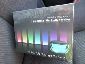 ★SHIKISAI 七色に光る Bluetooth スピーカー 黒 ブラック 音楽プレイヤー MP3 イルミネーション USB充電 インテリア☆★新品未開封