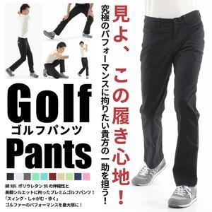 HONOR GOLF ゴルフパンツ ロングパンツ ストレッチ 美脚 速乾 チノパン シルエット ティペグ5本付 縦型ポケット仕様 (XL ダークレッド)