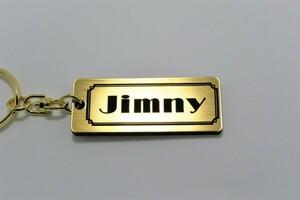 A-474-1 送料無料 Jimny バージョン1 金黒 金2重リング オリジナル スマート キーケース キーホルダー 等 ジムニー jb ja sj スズキ