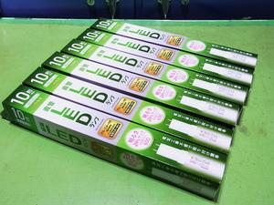■■【即決】IRIS OHYAMA アイリスオーヤマ 直管LEDランプ 昼白色 10形相当 6本セット LDG10T・N・4/6V2 新品・未使用品!