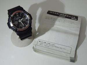CASIO カシオ G-SHOCK ジーショック 電波ソーラー メンズ腕時計 5444 GAW-100 シルバー色×ブラック ★