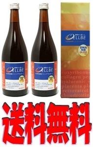 送料無料 核酸ドリンクCELLBE 2本 フォーデイズ愛用の方も「プラセンタ」「コラーゲン」「ヒアルロン酸」も配合♪
