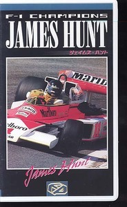 video [F1 James * handle to] handle to.lauda. rival relation ... movie [ Rush / Pride ...].....