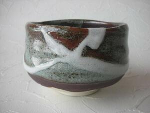 茶道具! ☆鉄釉志野・抹茶碗☆ 新品 ギフト ※