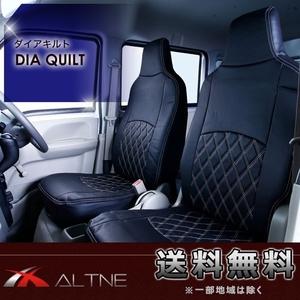 ALTNE  Minicab Van  DS17V  использование   Чехлы для сидений   ...   1 ряд  ...   Бесплатная доставка  VES001D