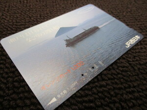 (OC)JR西日本 宇高連絡船 瀬戸は日暮れて なごりの渡し船 1988.4 使用済みオレンジカードの商品画像