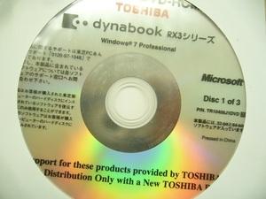 * Toshiba dynabook RX3 серии для Windows 7 Professional(32bit & 64bit) восстановление -DVD* б/у *