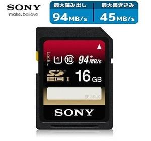ソニー SDHCカード 16GB Class10 SONY SDHCカード 超高速94MB/s SF-16UX 大特価
