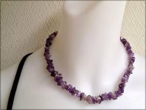 ◆紫ストーンさざれ石のチョーカーネックレス◆アジアン エスニック アジアンアクセサリー◆3454