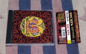 CD ゾアトロープ 13Cats 13キャッツ 沼澤尚 オビ、歌詞、対訳付 正規国内盤  ディスク良好 送料込 割引特典あり