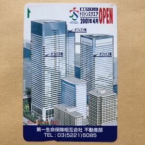 【使用済】 オレンジカード JR東日本 晴海アイランド トリトンスクエア 第一生命保険相互会社不動産部