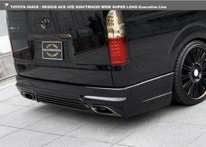 【WALD EXECUTIVE LINE】 トヨタ ハイエース H22.7-H25.12 KDH220 TRH220 3型 リアバンパースポイラー ワイドスーパーロング用 エアロ