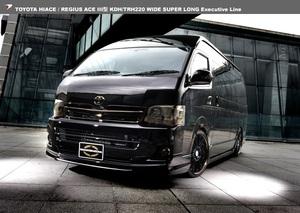 【WALD EXECUTIVE LINE】 トヨタ ハイエース H22.7-H25.12 KDH220 TRH220 3型 3点 キット 3P セット ワイドスーパーロング用 エアロ バルド