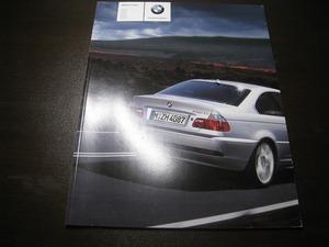 ★海外カタログ独語 BMW 3シリーズ クーペ BM254