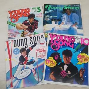 ヤンソン/田原 俊彦/明星付録/1982/1984/1985・3月・10月/4冊まとめて/YOUNG SONG