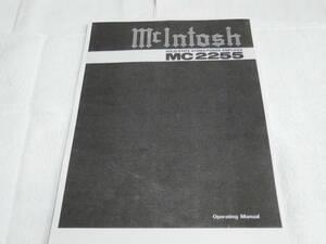 :・'☆★マッキントッシュ Mcintosh パワーアンプ MC2255 取扱説明書 :*:・'☆★