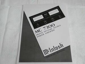 :・'☆★マッキントッシュ Mcintosh パワーアンプ MC7300 MC7270 MC502&C504 取扱説明書 いずれか1機種:*:・'☆★