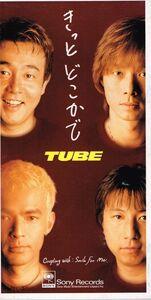 きっと どこかで シングル TUBE シングルCD 激安 音楽ファイル 中古CD ヒット曲多数☆ 大人気 Smile For Me