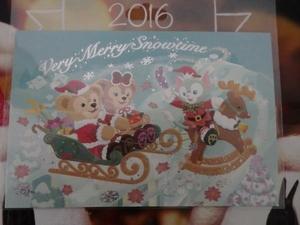 即決♪新品未使用♪東京ディズニーシー 15周年 ダッフィー シェリーメイ ジェラトーニ クリスマス 2016 ポストカード♪TDR TDL TDS♪