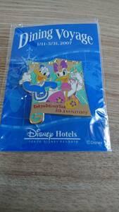 【ディズニーピン】ディズニーホテル ダイニングヴォヤッジ 2007 ピン 非売品 未開封 TDS 5周年 ドナルド&デイジー 送料込み