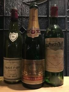 ワイン 空き瓶 ヴィンテージ'83 3本セット シャトー カロン セギュール83