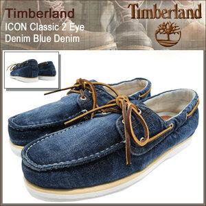 新品 Timberland ティンバーランド メンズ ブーツ アイコン クラシック ツー デザイン デニム デッキシューズ 6750B 26.5cm インディゴ