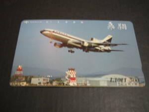 テレホンカード 未使用 1枚 デルタ航空 L1011-500