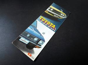 古いトヨタ 技術研究モデル 市販車 製品案内 1970年代 当時品!☆ セリカ コロナマークⅡ クラウン TOYOTA EX7 パンフレット 旧車カタログ
