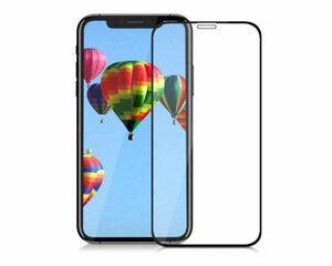 iPhone Xs/iphone X ガラスフィルム 前面 背面 2枚セット 液晶保護フィルム 5D 全面強化ガラス IPHONEX 全面保護強化フィルム