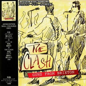 The Clash - Guns From Brixton スカル・カラー・アナログ・レコード (Japan Edition)